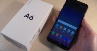 U1 – علوش جي اس ام – Aloosh GSM